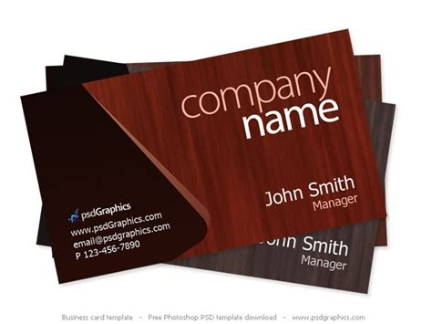 business cards templates psd wooden theme business card template file vettoriale