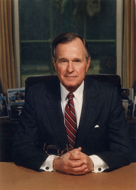 george w bush the george w bush presidential library and museum the late buckminster fuller
