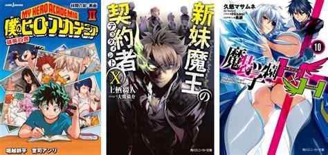 my academia vol 10 light novel ranking la classifica giapponese al 5 02 2017