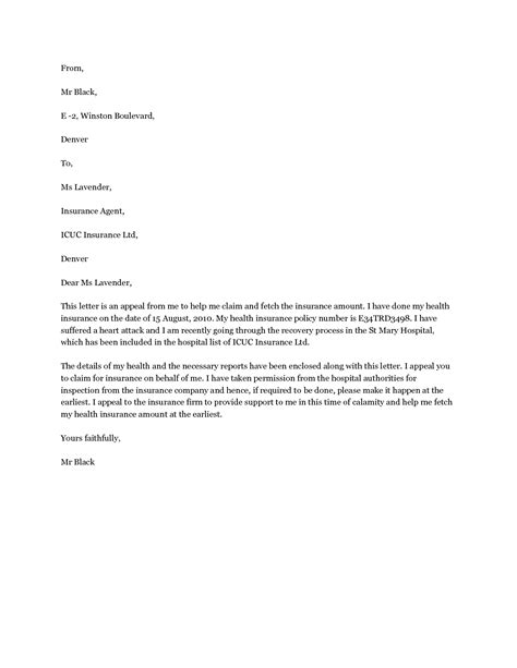 good it internship cover letter 92 with additional cover letter