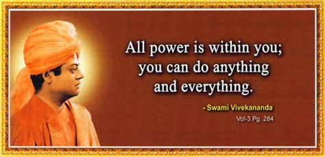 Swami Vivekananda Quotes Swami Vivekananda Quotes