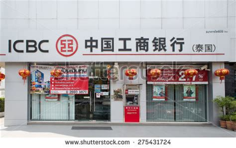 bank of china in thailand icbc stock images royalty free images vectors