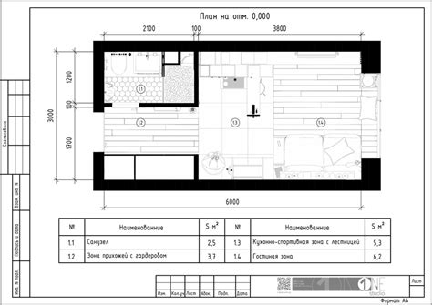 micro home plans micro home design super tiny apartment of 18 square meters