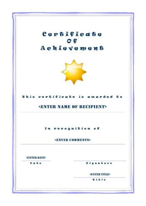 star certificate template gse bookbinder co