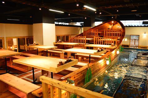 fishing boat restaurant japan zauo restaurants in shinjuku tokyo