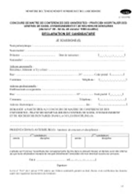 Cerfa Credit Formation 2015 Formation Travail Archives Page 2 De 8 Mon Cerfa Mon Cerfa