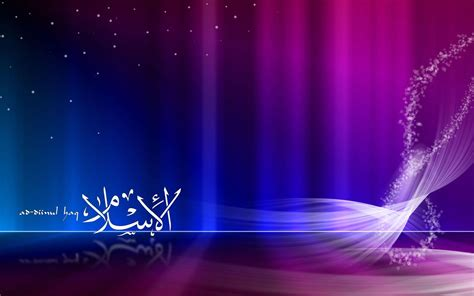 wallpaper cantik purple islamic desktop wallpapers wallpaper cave