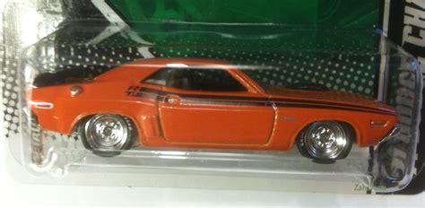 Image   2011 Hot Wheels Garage MOPAR Hal Jordan 1971 Dodge