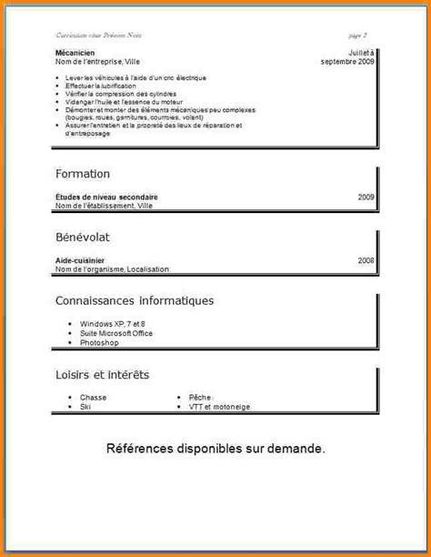Modele De Lettre De Demande De Visa Etudiant 10 modele cv etudiant modele lettre