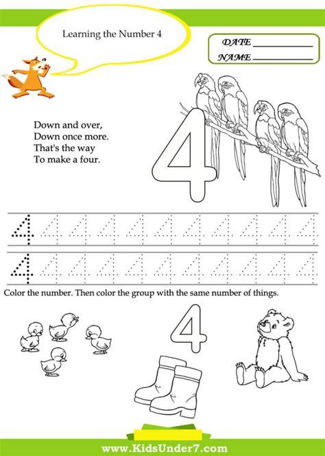 kids under 7 free printable kindergarten number coloring pages kids under 7 free printable kindergarten