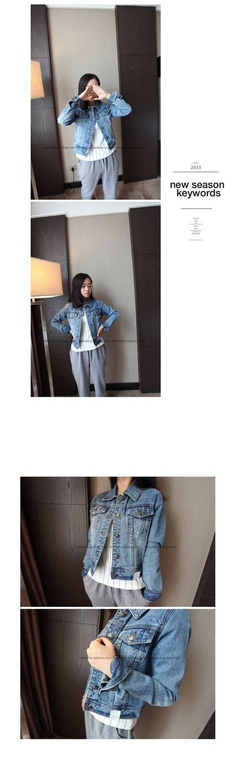 Zara Light Blue Celana Panjang Jogger Branded Murah jual baju denim newhairstylesformen2014