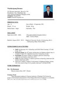 Official Resume Format by Official Resume Format Kam White 39 S Official Website Resume Free Resume Templates 87 Awesome