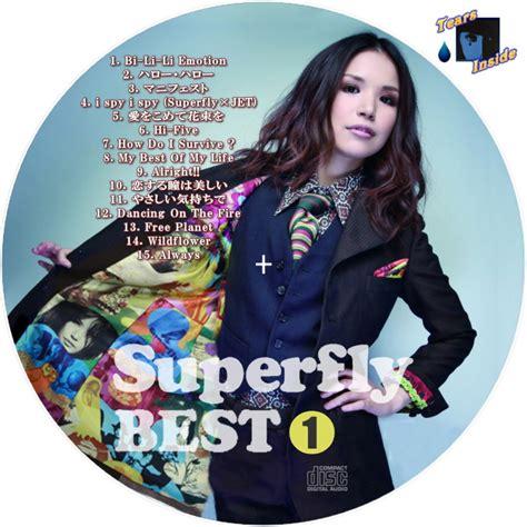 bett 2 in 1 superfly best スーパーフライ 2枚組 ベスト アルバム tears inside の