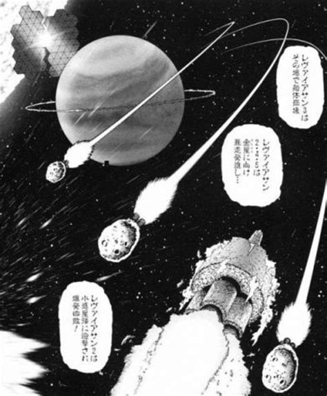 T Shirt Kaos 3d Wars 3 asteroid missile battle alita wiki fandom