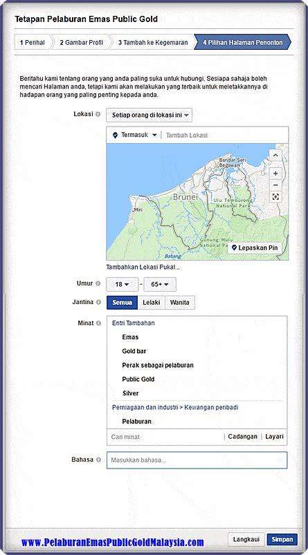 cara membuat facebook perniagaan cara buat fans page facebook perniagaan
