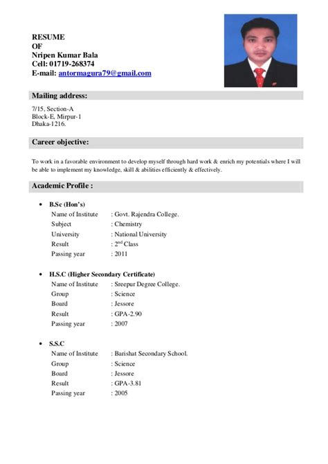 how to send resume in gmail 28 images gmail resume