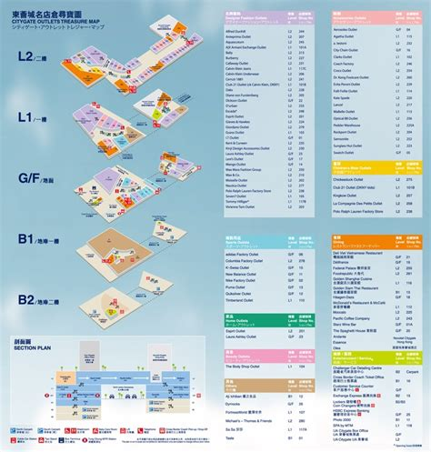 layout of meridian mall 10 best images about mall directories on pinterest shops