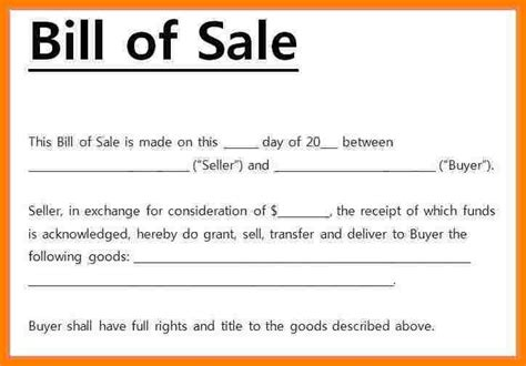 5 microsoft word templates bill of sale sle travel bill