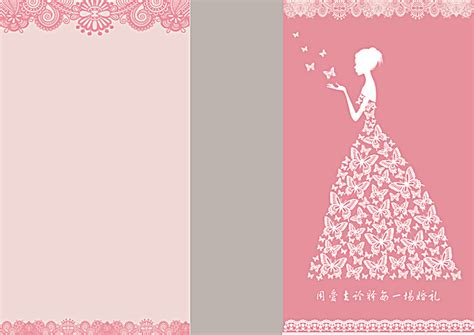 Wedding Invitation Card Pictures by Creative Wedding Invitation Card Background Wedding