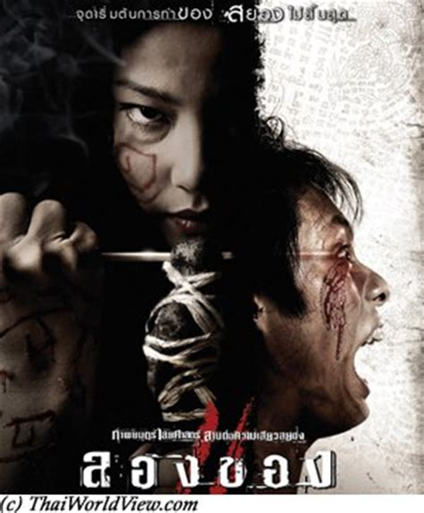 download film horor thailand art of devil running from the devil 2008 movie