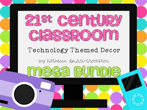 Technology Classroom Decorations by Middle Grades Maven 21st Century Classroom Technology