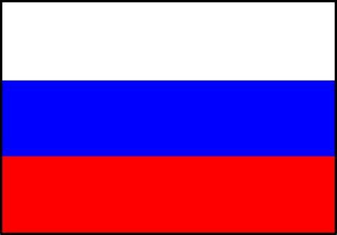 rusland vlag 90cm x 150cm themaparty webshop