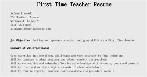 Resume Sles First Time Teacher Resume Sle 1st Time Resume Templates