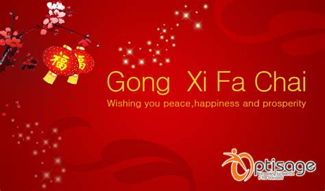 send gong xi fa chai e card chinese new year greeting cards