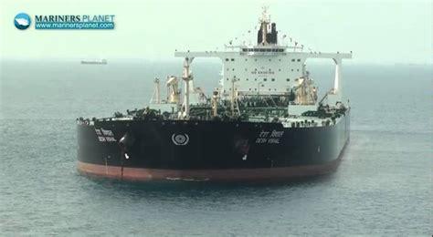 ship video desh vishal ship video merchant navy youtube