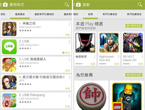 play store apk for android 2 2 1 play store apk for android 2 2 1 wroc awski informator internetowy wroc aw