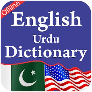 english to urdu dictionary free download for pc full version software softonic download english 2 urdu dictionary free for pc