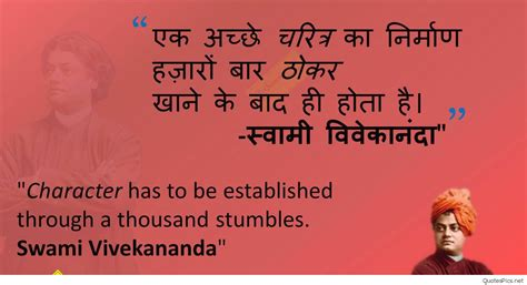 Vivekananda Thoughts Picture And Images