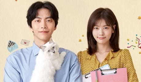 dramafire official website because this is my first life episode 6 eng sub