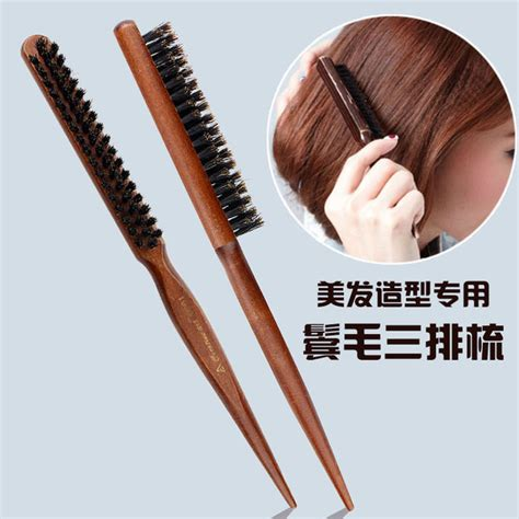 Sisir Bulat fluffy gown three rows pointed combs sisir rambut brown jakartanotebook