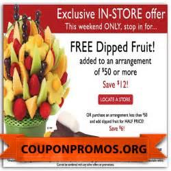 fruit bouquets coupons free printable edible arrangement coupon october 2017