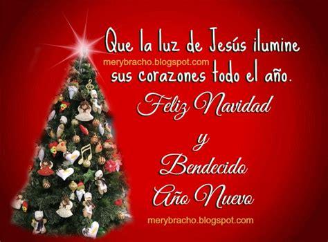 imagenes feliz navidad cristianos tarjeta cristiana feliz navidad a 241 o nuevo bendecido