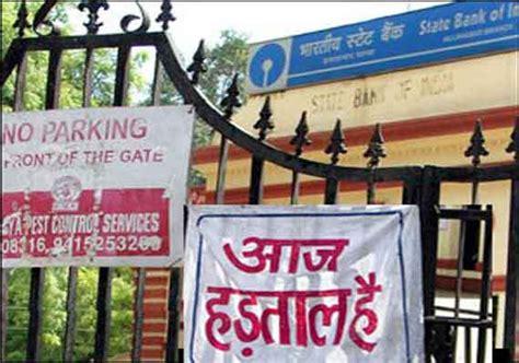 bank streik bank strike hits normal bengal kerala among much
