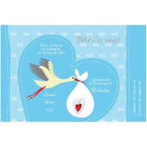 Safari Invitations For Baby Shower - invitation personnalis 233 e shower de b 233 b 233 gar 231 on la bo 238 te 224 nanny