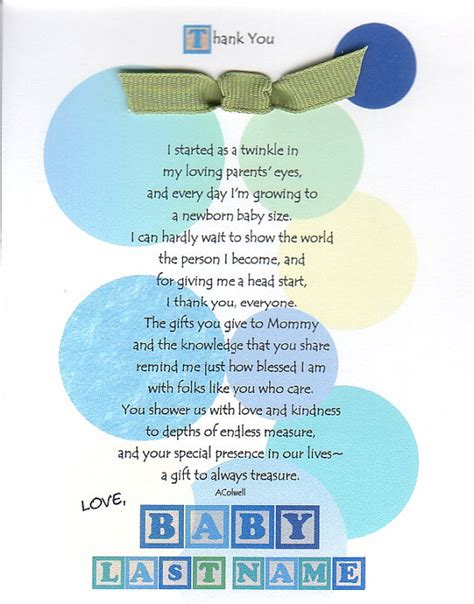 Baby Shower Thank You Poems by S Baby Shower Thank You Cards