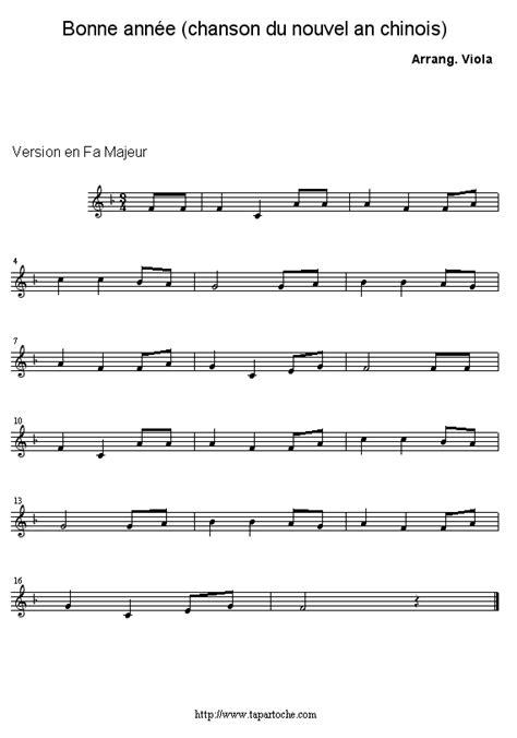 new year song for violin a 241 o nuevo chino viol 237 n