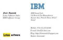 ibm business card 187 ibm lotus dvir reznik the