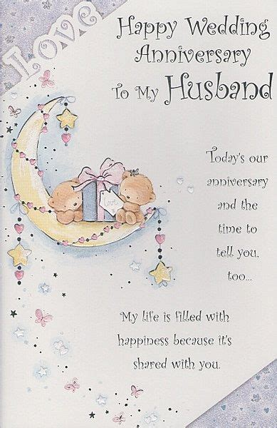 my husband in heaven anniversary cards husband happy wedding anniversary to my husband