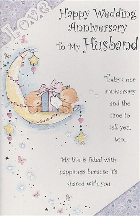 Wedding Anniversary Greetings To Husband From by My Husband In Heaven Anniversary Cards Husband