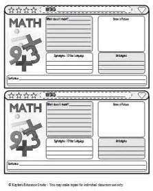 Math Journal Template by New Vocabulary Journal Templates S Education Studio