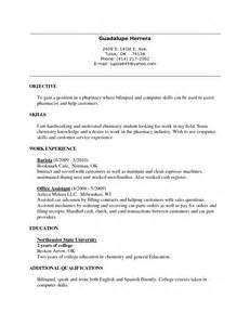 resume barista resume tips and description