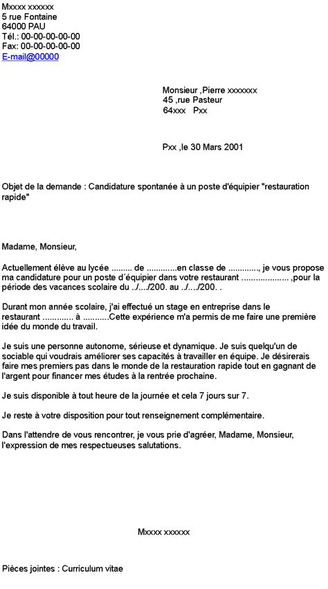 Lettre De Motivation Candidature Spontanée Hotellerie Restauration Candidature Spontan 233 E 224 Un Poste D 233 Quipier Quot Restauration Rapide Quot