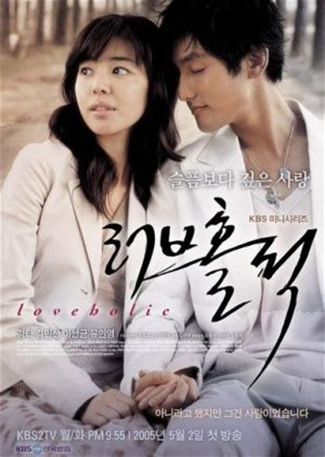 film the village korean drama 945 best images about korean drama and movie on pinterest