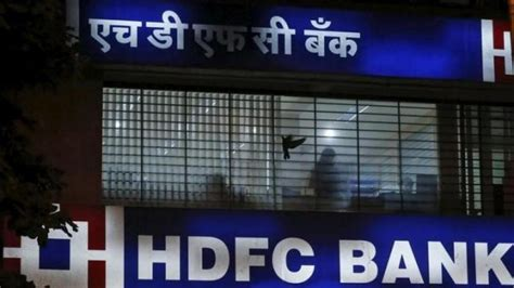 hdfc bank price hdfc bank shares gain ahead of q3 what to expect zee