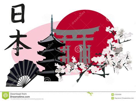 imagenes simbolos japoneses s 237 mbolos japoneses foto de archivo imagen 21904580
