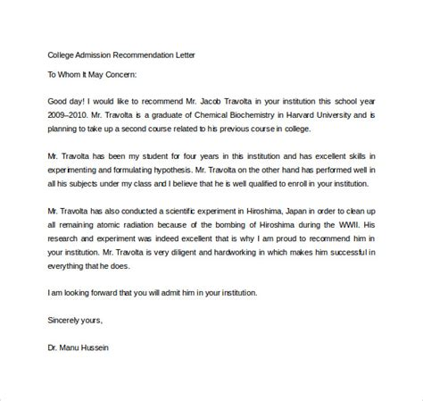 college recommendation letter templates